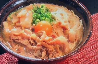 あつぎ豚の肉玉ラーメン 880円