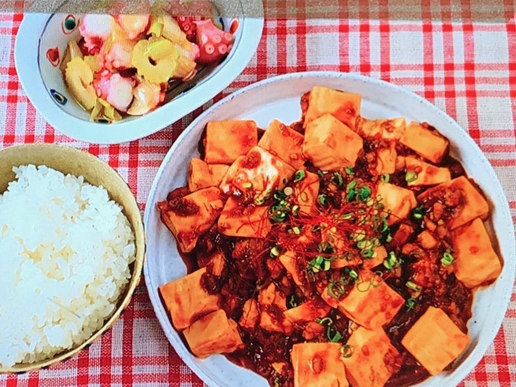 【海鮮麻婆豆腐 】【タコとセロリのねぎ油がけ 】