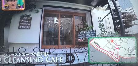 ジュースとスープの専門店 CLEANSING CAFE