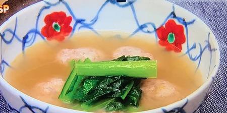 【鶏とれんこん団子のスープ】レシピ
