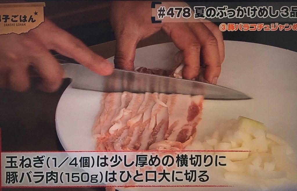 f:id:morimugi404:20170730125204j:plain