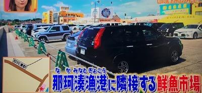 那珂湊漁港「おさかな市場」