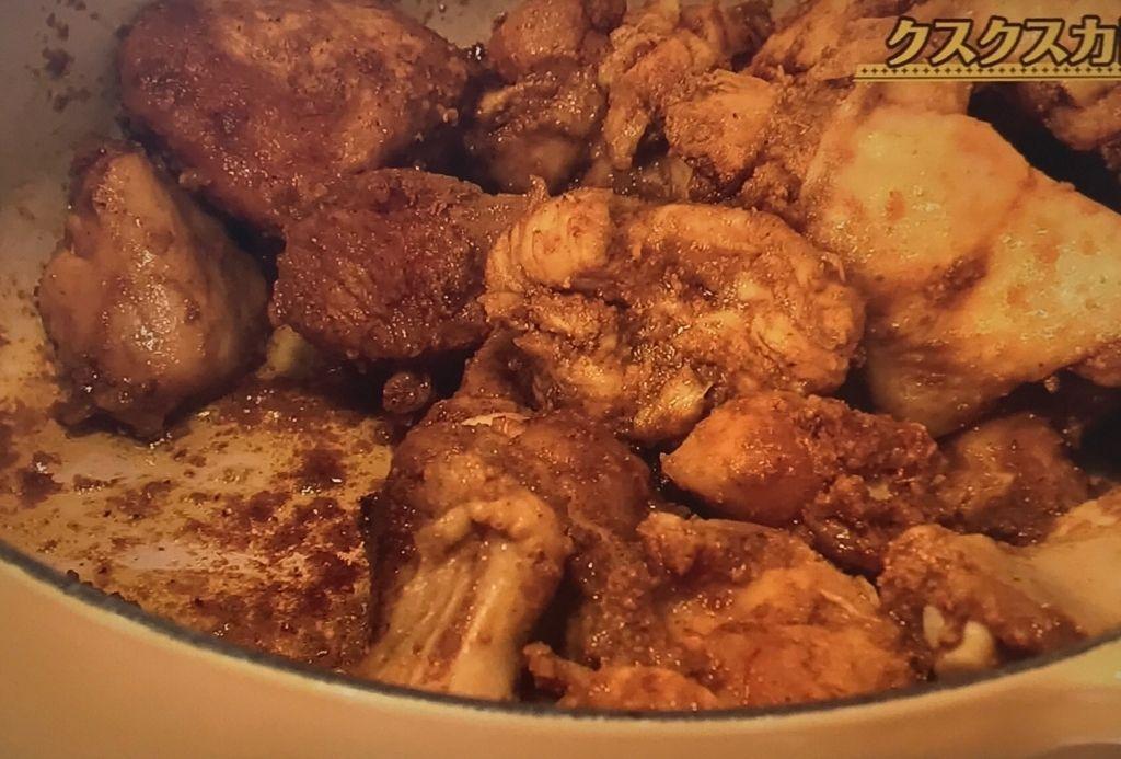 鶏肉に焼き色をつける
