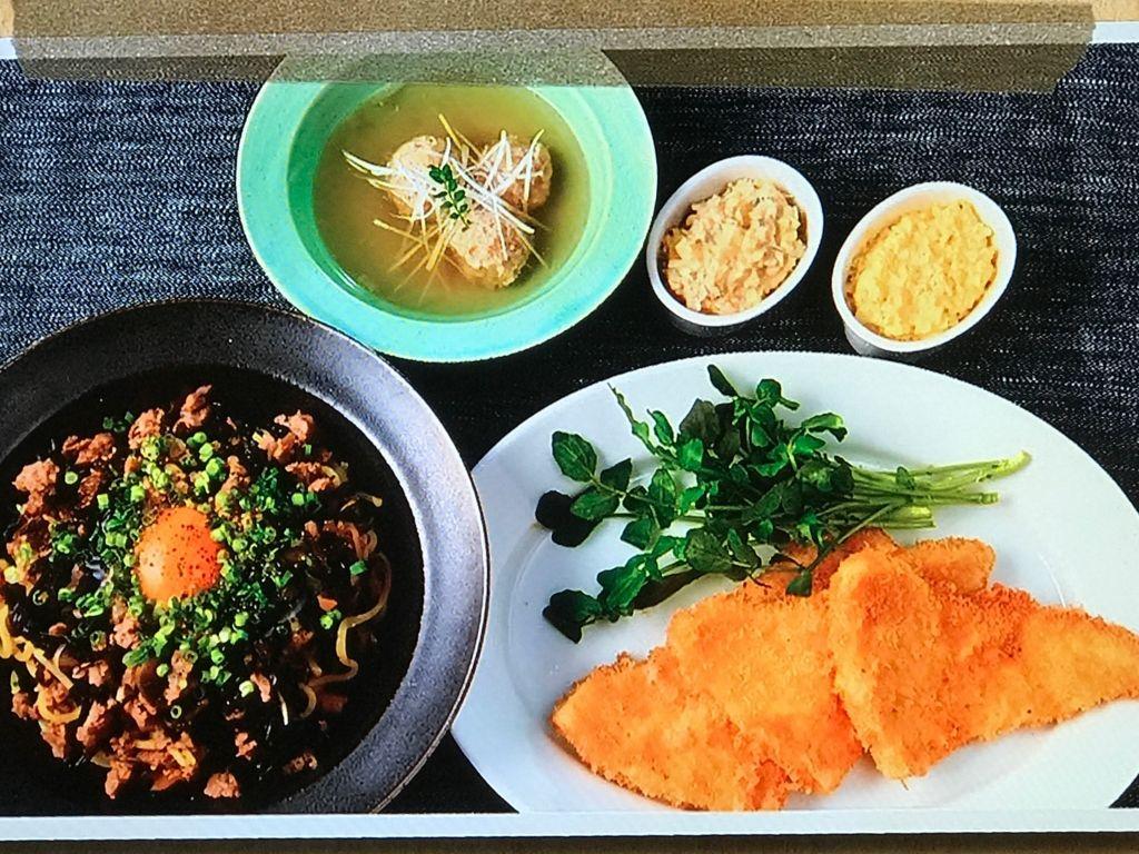 【ふわふわ鶏団子スープ】【Wタルタルソース】のメカジキフライ】【きくらげと豚肉の混ぜそば】