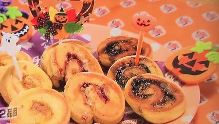 【ハロウィンホットク】レシピ