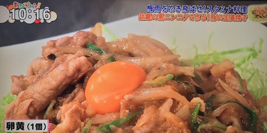 f:id:morimugi404:20170706120414j:plain