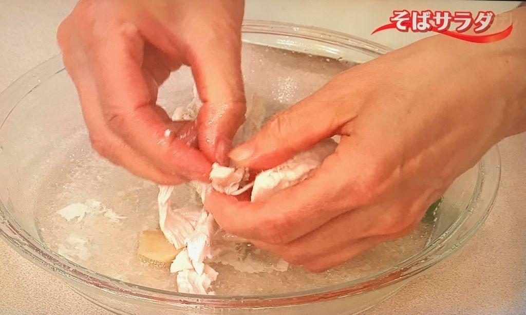 ①の鶏肉は皮を除き、手で細く裂く