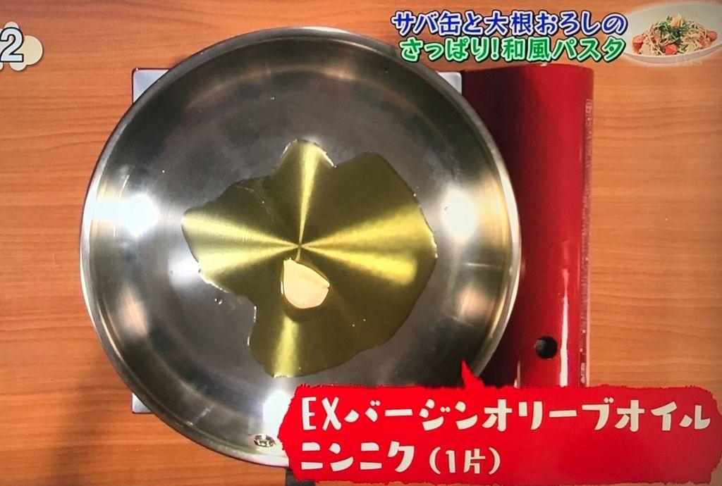 f:id:morimugi404:20170727105530j:plain
