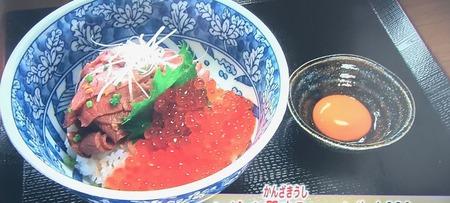 【いくら&門崎丑ロースト丼】