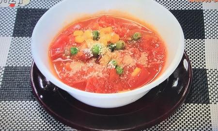 【丸ごとトマトのミネストローネ】レシピ