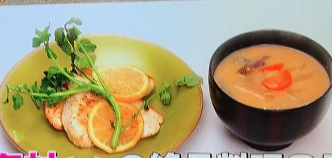【粕汁】【メカジキのレモンソテー】