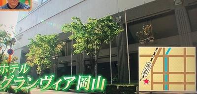 ホテル グランディア岡山「吉備膳」【烏城黄金かくし寿司】