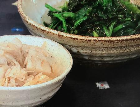 【ほうれん草のごまあえ】レシピ