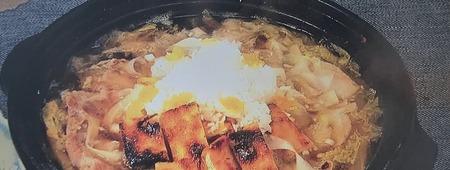 【ひらひら柚子こしょう鍋】レシピ