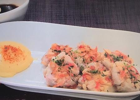【里芋のネバカリ焼き】レシピ