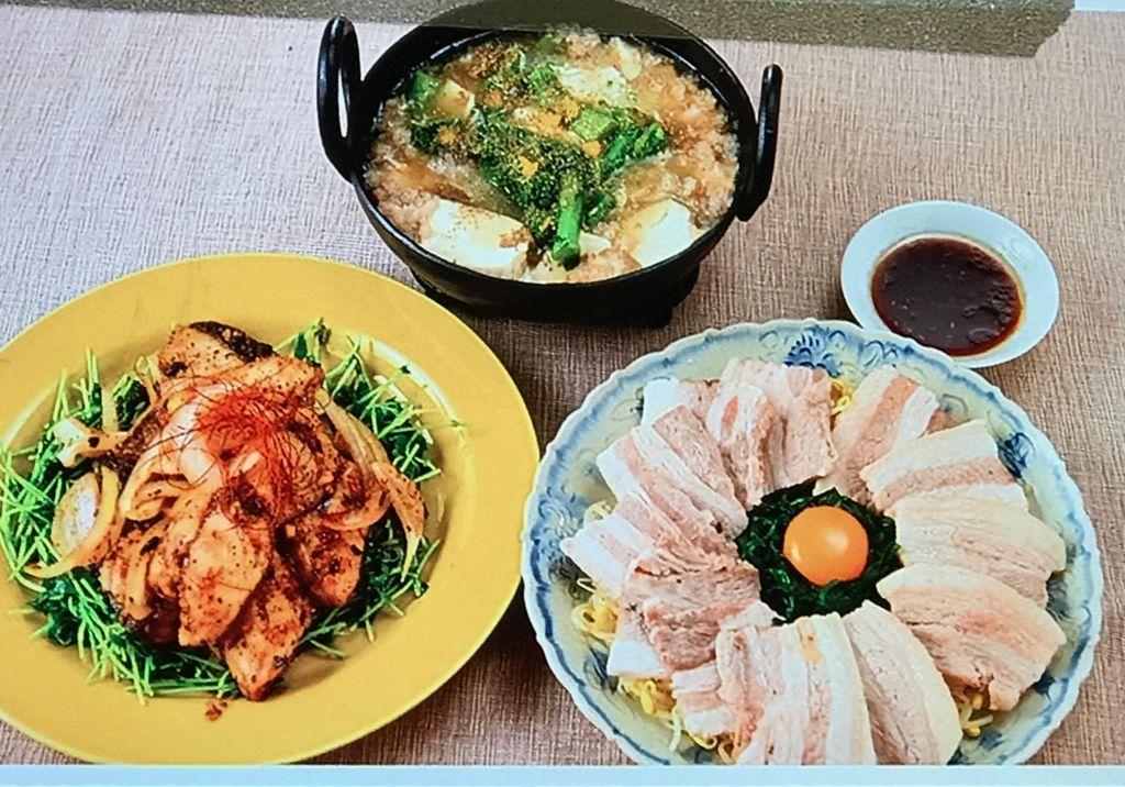 【サワラの豆鼓炒め】【カニと菜の花のとろみ豆腐】【ゆで豚とニラの香味だれ】