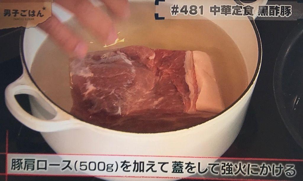 f:id:morimugi404:20170820131514j:plain
