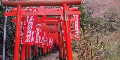 「佐助稲荷神社