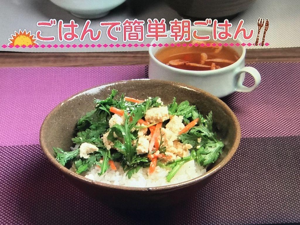 【豆腐と野菜のナムルごはん】【即席スープ】
