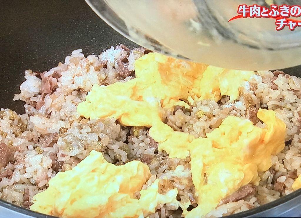 仕上げに(3)の炒り卵、塩を加え、炒め合わせる