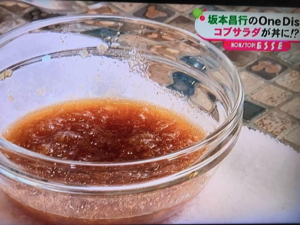 ボウルにしょう油、酢、塩、コショウ、すりおろした玉ねぎを加えて混ぜる