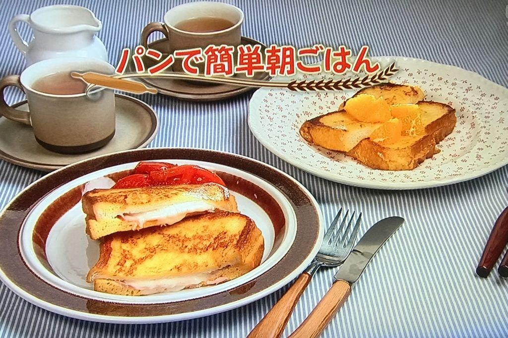 【ハムサンドフレンチトースト 】【オレンジフレンチトースト】