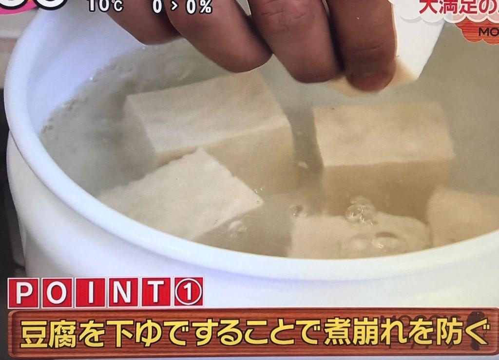 熱湯でゆでて塩を入れザルにあげ、水気を取る