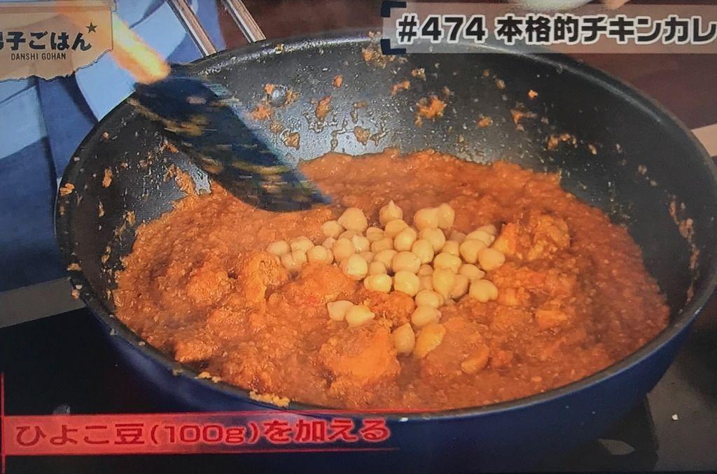 f:id:morimugi404:20170702132845j:plain