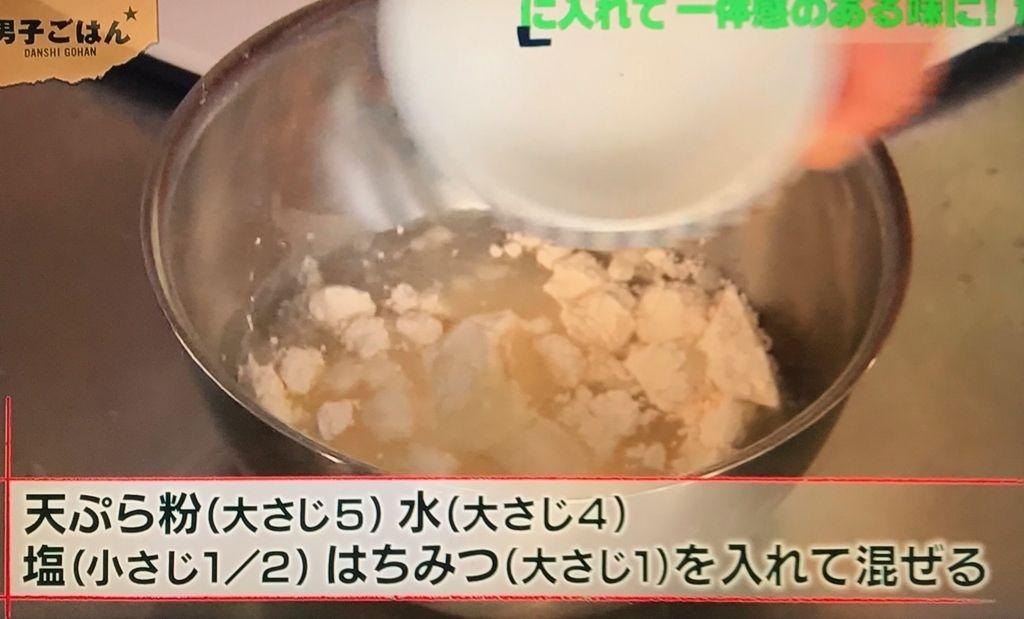 f:id:morimugi404:20170604192042j:plain