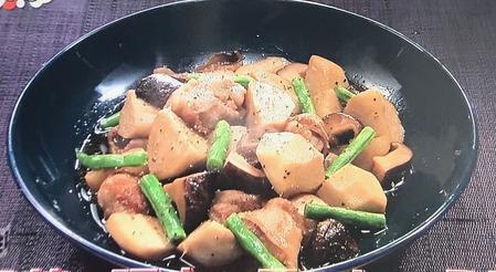【里芋と豚肉の黒こしょう煮】レシピ