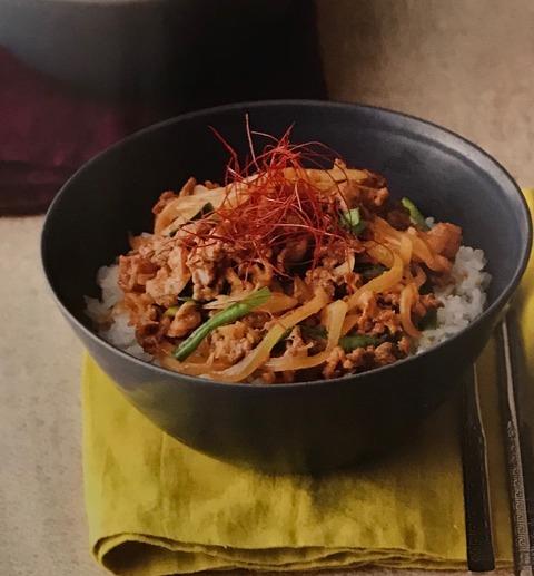 【韓国風牛丼】レシピ