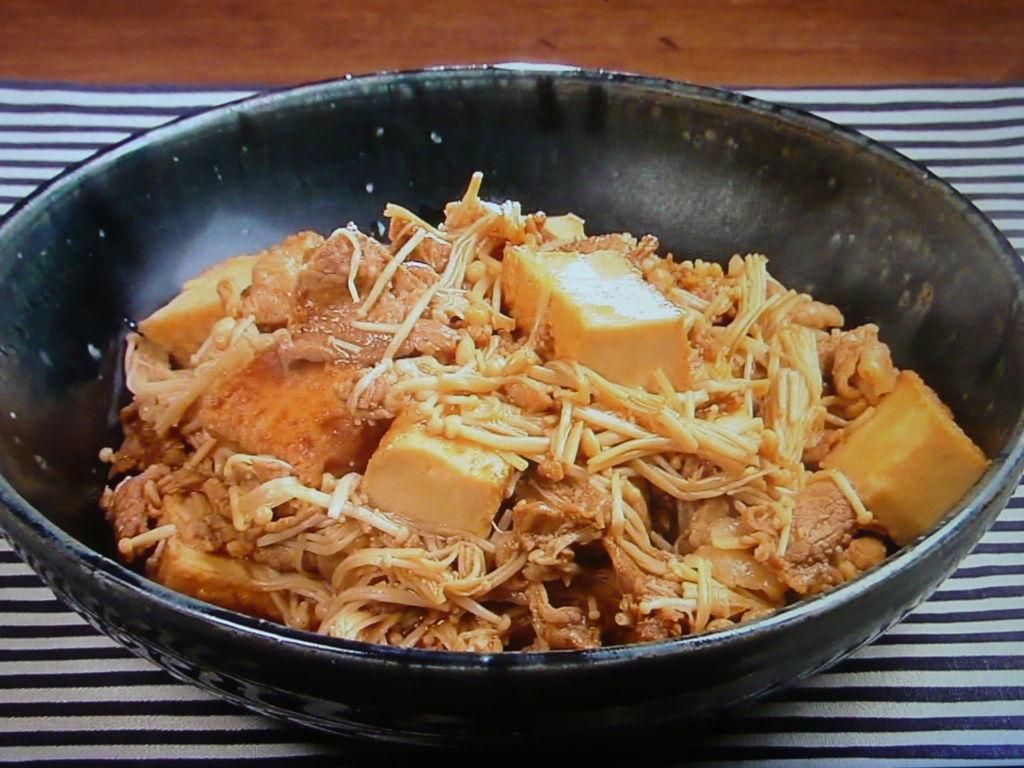 豚肉、厚揚げ、えのき茸のコチュジャン煮