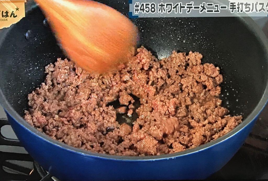 香りが出てきたらひき肉を加えてほぐしながら炒める。