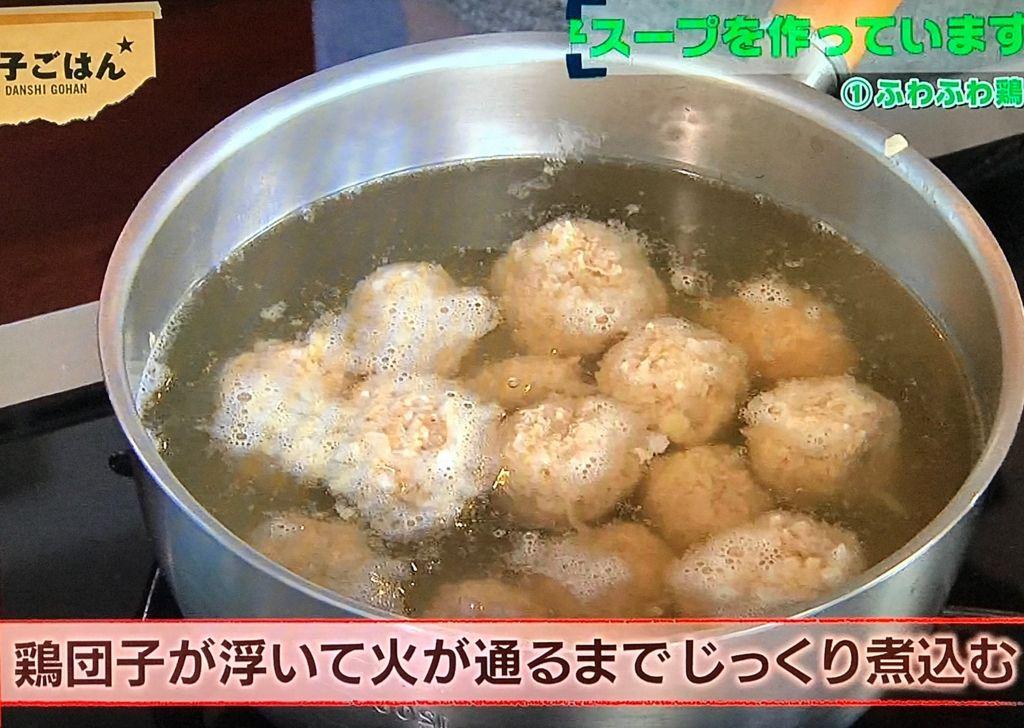 そこに③の鶏団子のタネを手又はスプーンを使って団子状に丸めて入れていく