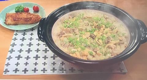 おびゴハン!レシピ【炒め鶏と大根の炊き込みご飯】