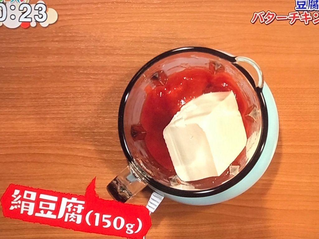 f:id:morimugi404:20170802114754j:plain