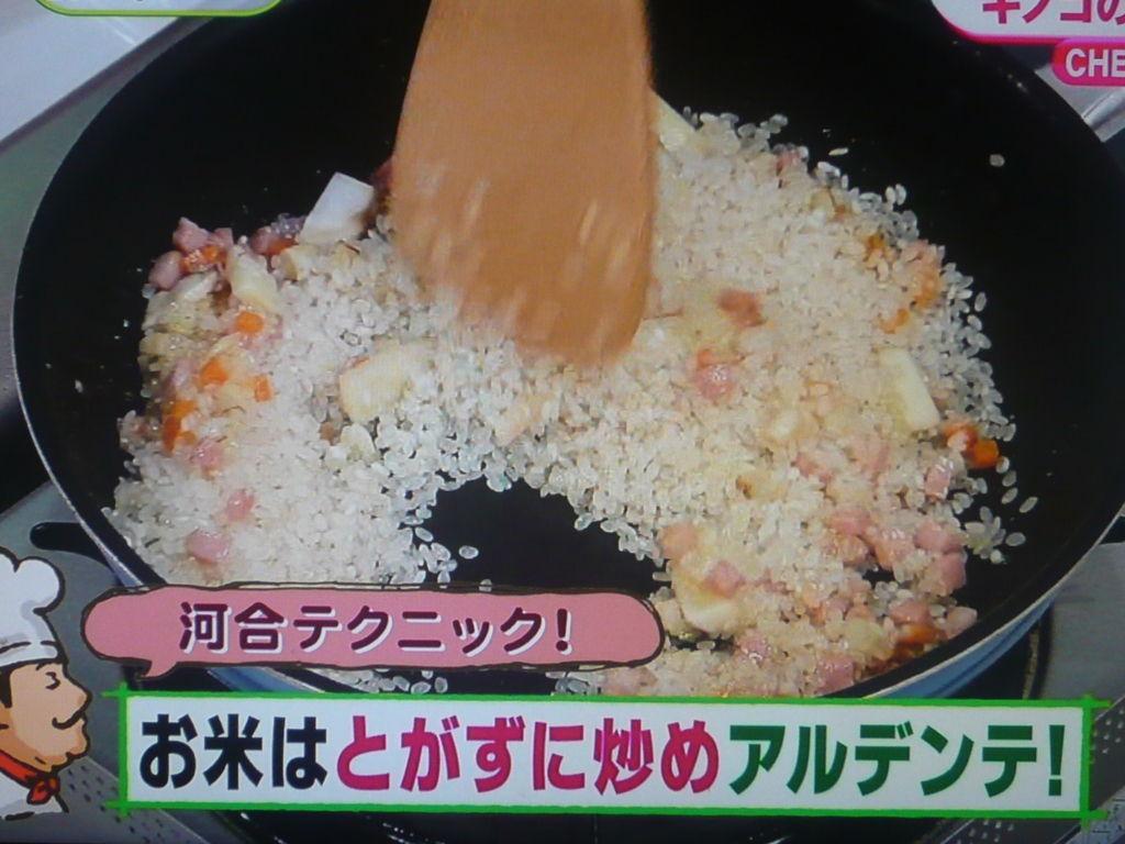 お米も炒める