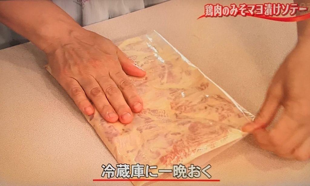 みそマヨネーズで鶏肉を漬ける