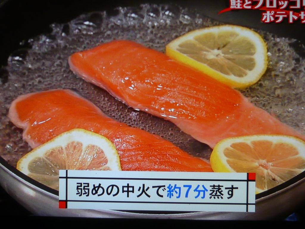 レモンを入れて鮭を茹でる
