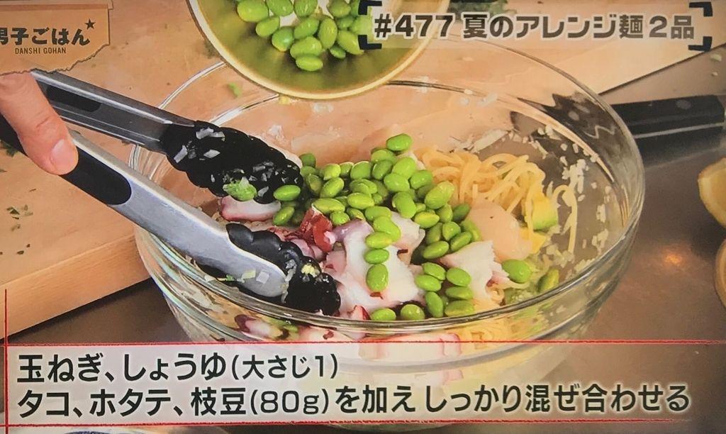 f:id:morimugi404:20170723124112j:plain