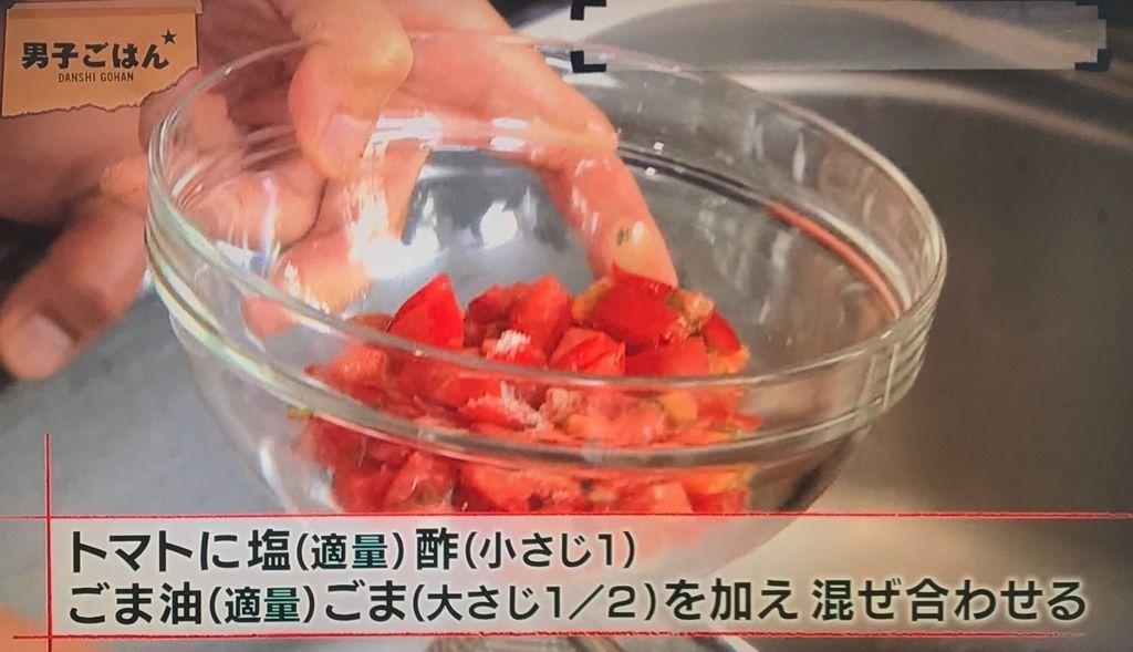f:id:morimugi404:20170723123649j:plain