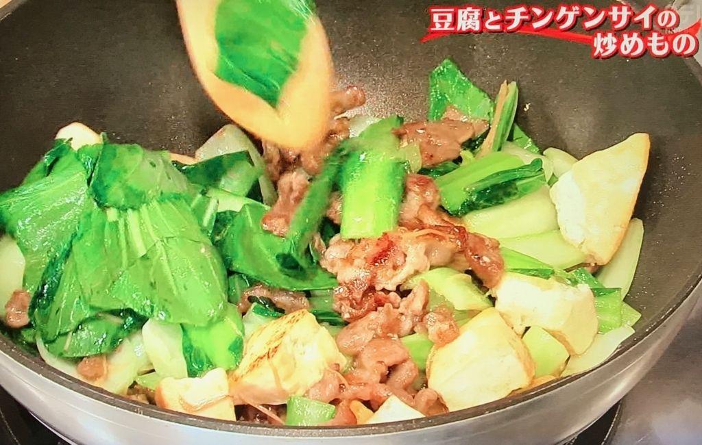 ⑤、チンゲンサイの葉先を加えて炒め合わせる