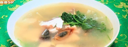 【パクチーとピータンのスープ】レシピ