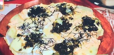 【大根ピザ】レシピ