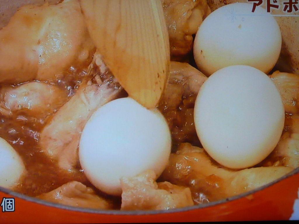 ゆで卵を入れる