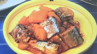 【サンマと大根の旨辛煮】レシピ