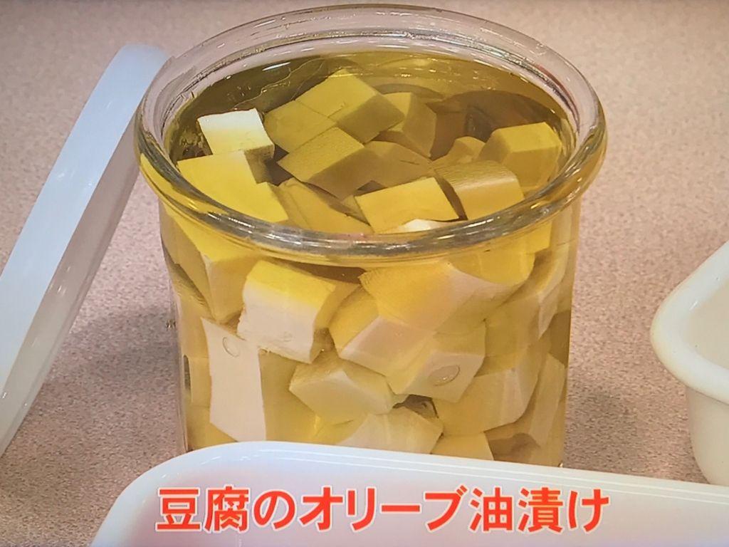 【豆腐のオリーブ油漬け 】レシピ
