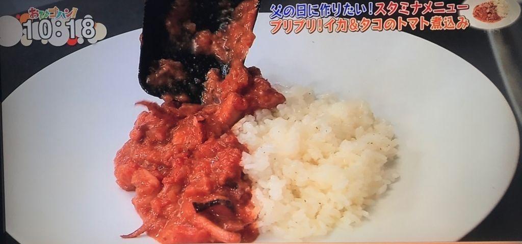 f:id:morimugi404:20170612191434j:plain
