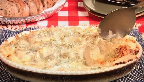 3分クッキング【里芋と長ねぎのクリームグラタン】レシピ