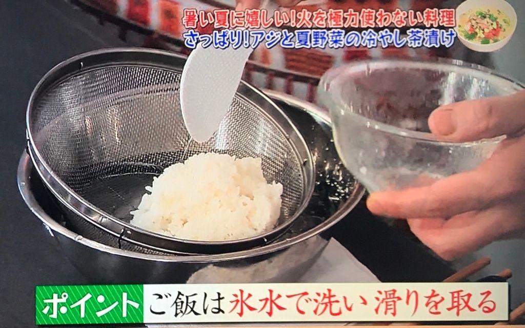 f:id:morimugi404:20170712232143j:plain
